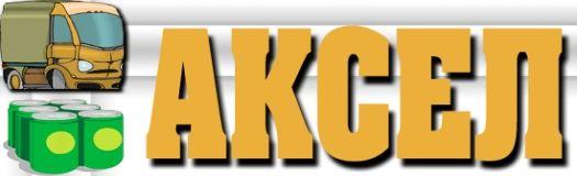 Аксел, гр. Варна -  Склад на едро бира, безалкохолни напитки, минерална вода, натурални сокове и др.