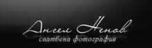 Ангел Ненов, гр. Варна. Сватбена фотография, фотографски услуги.