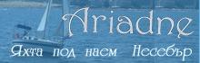 Ветроходна яхта Ариадне, гр. Варна & Несебър. Яхта по наем.