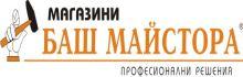 Верига магазини Баш Майстора, гр. Варна