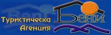 Туристическа агенция Бени - гр. Варна.