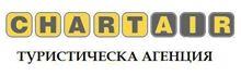 Туристическа агенция Чарт Еър, гр. Варна.