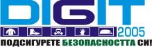 Дигит - 2005 ЕООД, гр. Варна