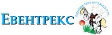 Евентрекс ООД, гр. Златоград. Изграждане на детски кътове, позиционирани и мобилни атракциони, сцени