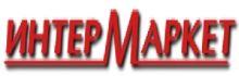 Верига магазини Интермаркет. Адреси в България, контакти, дейност, продукти.