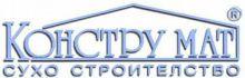 Констру.Мат 2000 ООД, гр. Варна - сухо строителство, окачени тавани, топлоизолации.