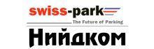 Нийдком ЕООД, гр. Варна. (Needcom Ltd.). Проектиране, изграждане и поддръжка на паркинг съоръжения.