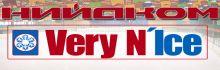 Нийдком ЕООД, гр. Варна. (Needcom Ltd.). Ледени площадки. Tрибуни за спортни площадки, стадиони и др