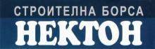 Нектон ООД, гр. Варна. Мострена зала, складова база, главен офис.