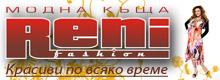 Модна къща Рени - Варна. Централен офис & Магазин във гр. Варна.