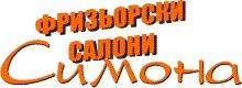 Фризьорски салон Симона, гр. Варна.