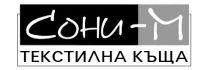 Текстилна къща Сони-М, гр. Варна. Комплексно текстилно обзавеждане.