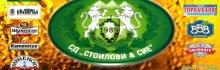 Стоилови & Сие СД, (Стоилови и Сие СД) - гр. Варна.