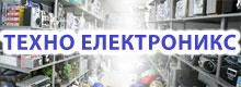 Техно Електроникс, гр. Варна. Магазин за техника и домашни потреби.