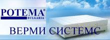 Верми Системс ООД, гр. Варна. Почистване на спални матраци.