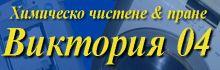 Виктория 04, гр. Варна.